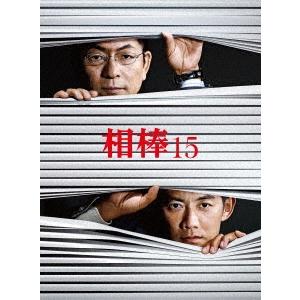 【送料無料】相棒 season 15 ブルーレイ BOX 【Blu-ray】