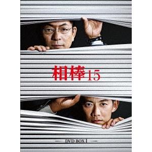 【送料無料】相棒 season 15 DVD-BOX I 【DVD】