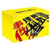 【送料無料】探偵学園Q 【DVD】