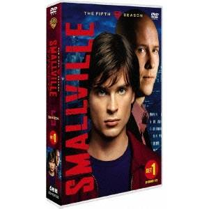 SMALLVILLE/ヤング・スーパーマン <フィフス・シーズン> DVDコレクターズ・ボックス1 【DVD】