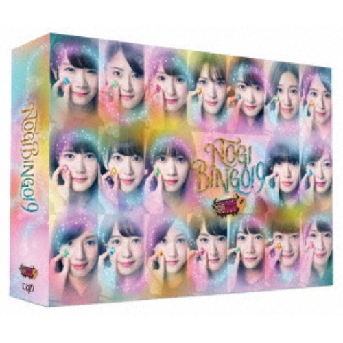 【送料無料】NOGIBINGO!9 Blu-ray BOX 【Blu-ray】