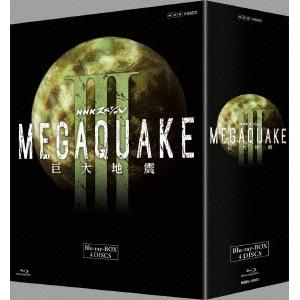 【送料無料】NHKスペシャル MEGAQUAKE III 巨大地震 ブルーレイBOX 【Blu-ray】