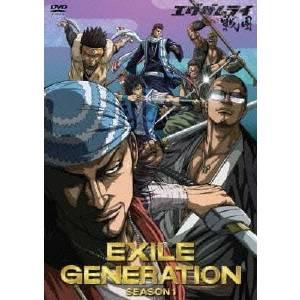 EXILE GENERATION SEASON1 【DVD】