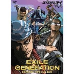 【送料無料】EXILE GENERATION SEASON1 SPECIAL BOX (初回限定) 【DVD】