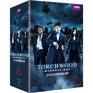 【送料無料】トーチウッド:ミラクル・デイ DVD-BOX 【DVD】