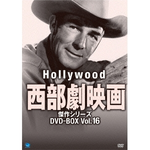 【送料無料】ハリウッド西部劇映画 傑作シリーズ DVD-BOX Vol.16 【DVD】