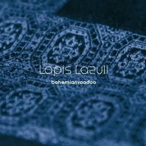 CD-OFFSALE! bohemianvoodoo/Lapis Lazuli 【CD】