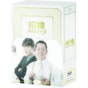 【送料無料】相棒 season 9 ブルーレイ BOX 【Blu-ray】