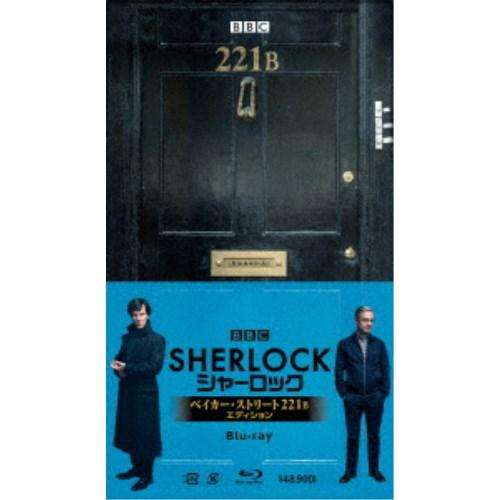 【送料無料】SHERLOCK/シャーロック ベイカー・ストリート 221B エディション 【Blu-ray】