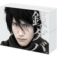 【送料無料】銭ゲバ DVD-BOX 【DVD】