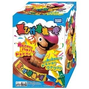 黒ひげ危機一発 おもちゃ こども 手数料無料 子供 パーティ 在庫一掃売り切りセール 4歳 ゲーム