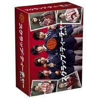 【送料無料】スクラップ・ティーチャー 教師再生 DVD-BOX 【DVD】