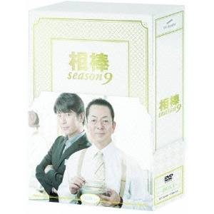 【送料無料】相棒 season 9 DVD-BOX I 【DVD】