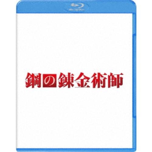 鋼の錬金術師 プレミアム 別倉庫からの配送 エディション Blu-ray OUTLET SALE 初回限定