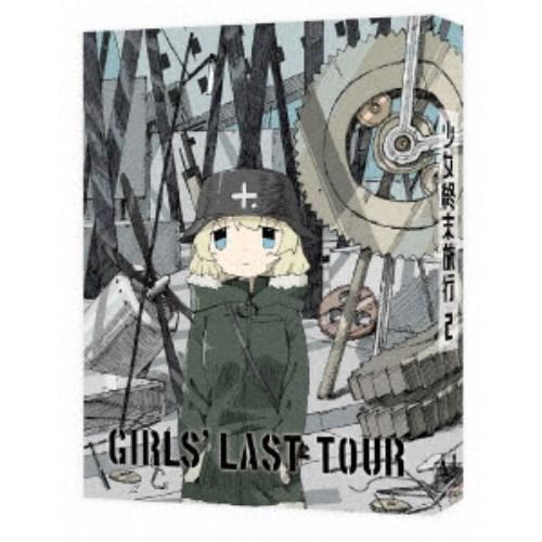 少女終末旅行 2 【DVD】