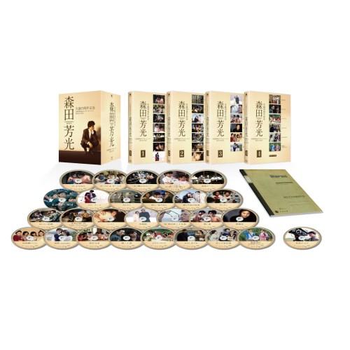 <title>森田芳光 全監督作品コンプリート の ようなもの 買い物 Blu-ray BOX《完全限定版》 初回限定</title>