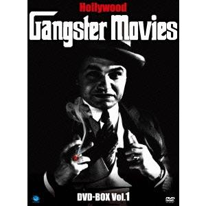 ハリウッド ギャング映画傑作選 DVD-BOX Vol.1 【DVD】