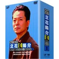 【送料無料】地方記者・立花陽介 傑作選 DVD-BOX(2) 【DVD】