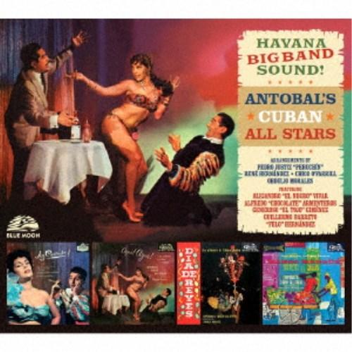 CD-OFFSALE アントバルズ キューバン オール スターズ CD バンド ビッグ サウンド 低廉 ハバナ 送料無料(一部地域を除く)