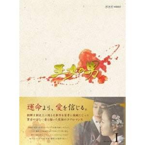 【送料無料】王女の男 Blu-ray BOX I 【Blu-ray】