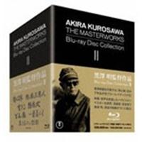 【送料無料】黒澤明監督作品 AKIRA KUROSAWA THE MASTERWORKS Blu-ray Disc Collection(2) 【Blu-ray】