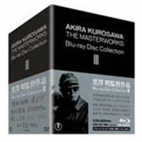黒澤明監督作品 AKIRA KUROSAWA THE MASTERWORKS Blu-ray Disc Collection(3) 【Blu-ray】