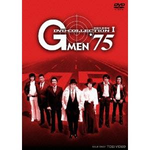 【送料無料】Gメン '75 DVD-COLLECTION(1) 【初回限定生産】 【DVD】