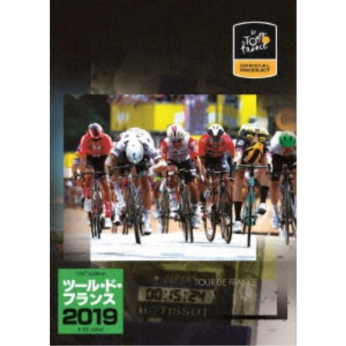 ツール・ド・フランス2019 スペシャルBOX 【DVD】