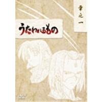【送料無料】うたわれるもの DVD-BOX 章之一 【DVD】