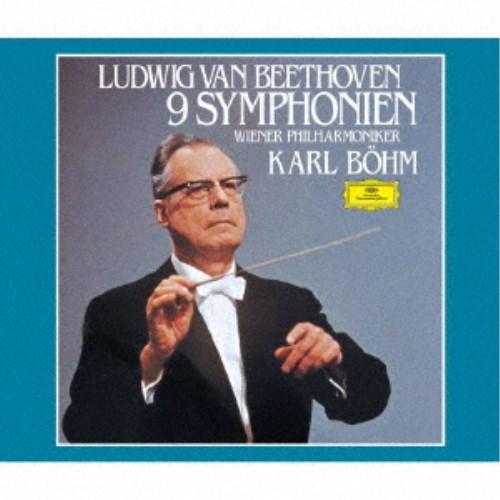 【送料無料】カール・ベーム/ベートーヴェン:交響曲全集 (初回限定) 【CD】
