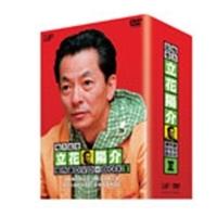 【送料無料】地方記者 立花陽介 傑作選 DVD-BOX IV 【DVD】