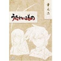 【送料無料】うたわれるもの DVD-BOX 章之二 【DVD】