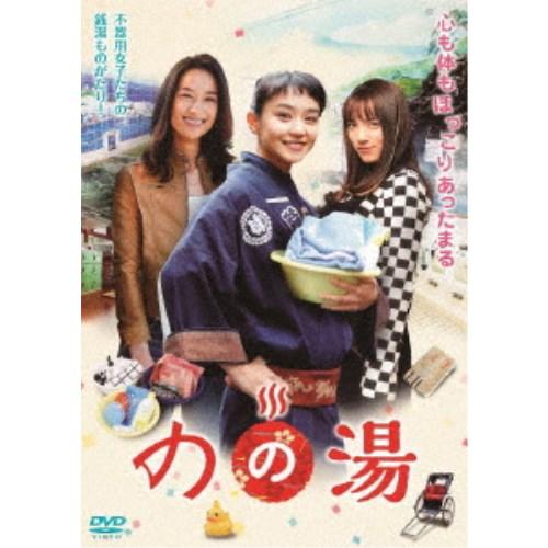 のの湯 DVD BOXDVDhQsdrtC