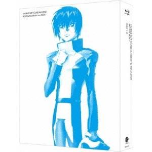 【Blu-ray】 HDリマスター BOX 【送料無料】機動戦士ガンダムSEED Blu-ray 1