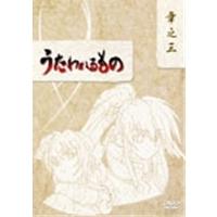 【送料無料】うたわれるもの DVD-BOX 章之三 【DVD】