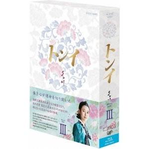 トンイ Blu-ray BOXIII 【Blu-ray】