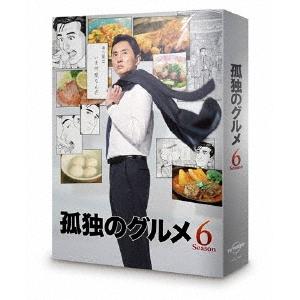 【送料無料】孤独のグルメ Season6 Blu-ray BOX 【Blu-ray】