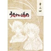 うたわれるもの DVD-BOX 章之四 【DVD】