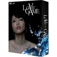 【送料無料】LOVE GAME DVD-BOX 【DVD】