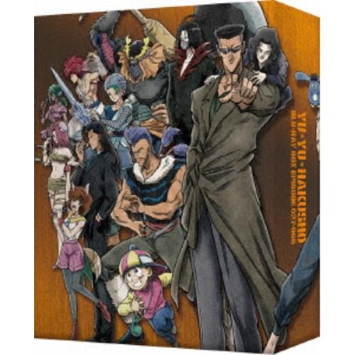 【送料無料】幽☆遊☆白書 25th Anniversary Blu-ray BOX 暗黒武術会編《特装限定版》 (初回限定) 【Blu-ray】