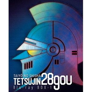 【送料無料】太陽の使者 鉄人28号 Blu-ray BOX 1 (初回限定) 【Blu-ray】