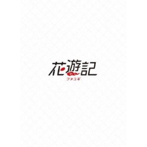 【送料無料】花遊記<ファユギ> 韓国放送版 DVD-BOX2 【DVD】
