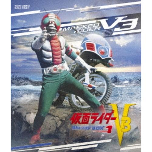 仮面ライダーV3 Blu-ray BOX 1 【Blu-ray】
