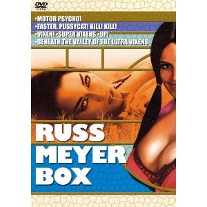 ラス・メイヤー DVD-BOX 【DVD】