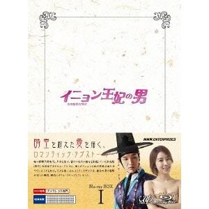 【送料無料】イニョン王妃の男 Blu-ray BOXI 【Blu-ray】