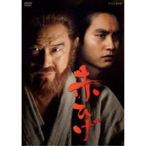 【送料無料】赤ひげ DVD BOX 【DVD】