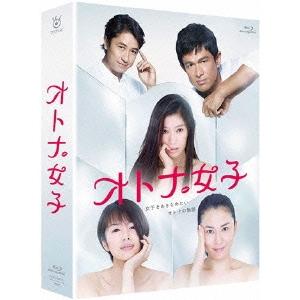 オトナ女子 Blu-ray BOX 【Blu-ray】