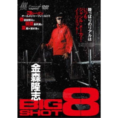 売れ筋ランキング BIG SHOT8 激安通販専門店 DVD
