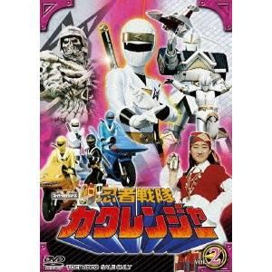忍者戦隊カクレンジャー VOL.2 【DVD】