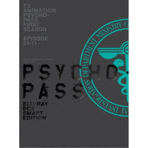 PSYCHO-PASS サイコパス 新編集版 Blu-ray BOX Smart Edition 【Blu-ray】